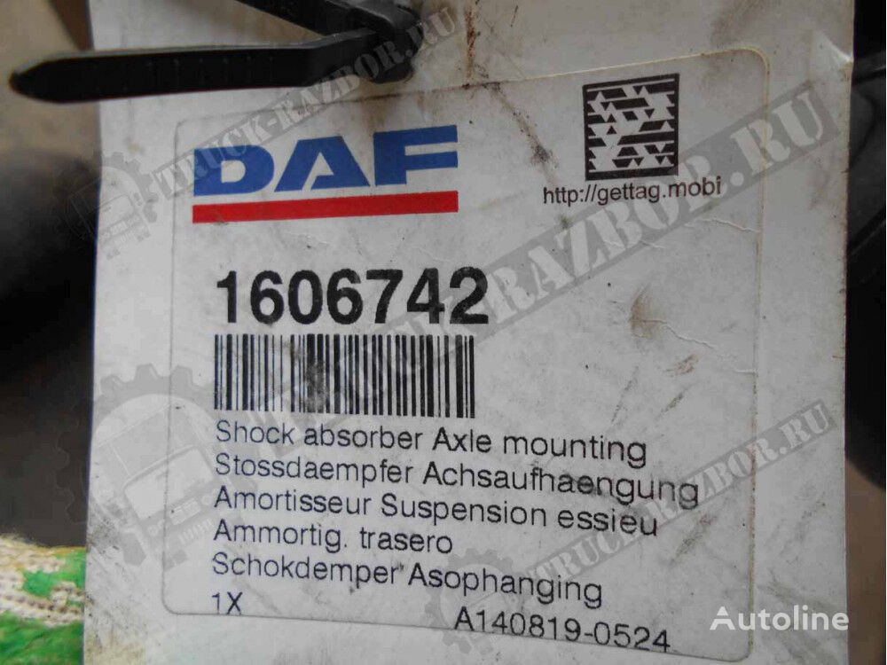 DAF zadniy shock absorber for DAF tractor unit