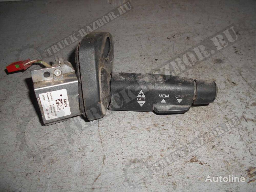 pereklyuchatel podrulevoy (81255090164) spare parts for MAN tractor unit