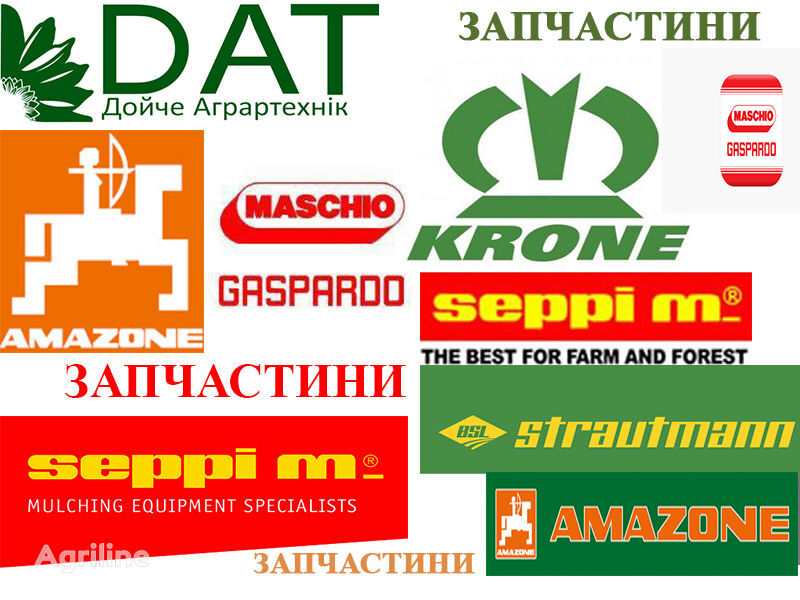 New Запчасти Amazone, Gaspardo, Krone, Seppi spare parts for other