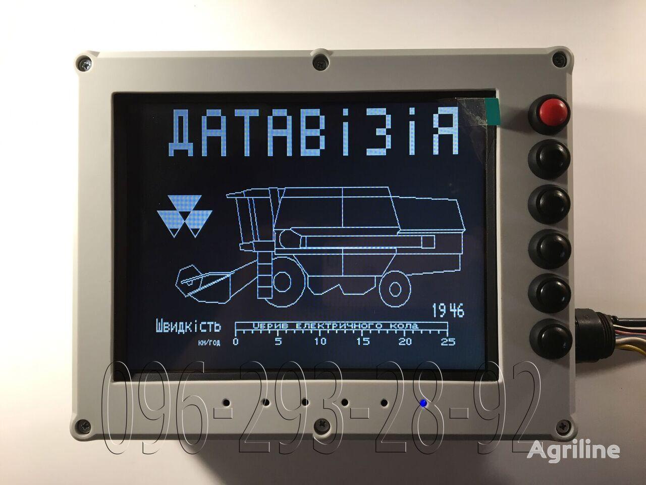 Monitor D28982552 spare parts for MASSEY FERGUSON combine-harvester