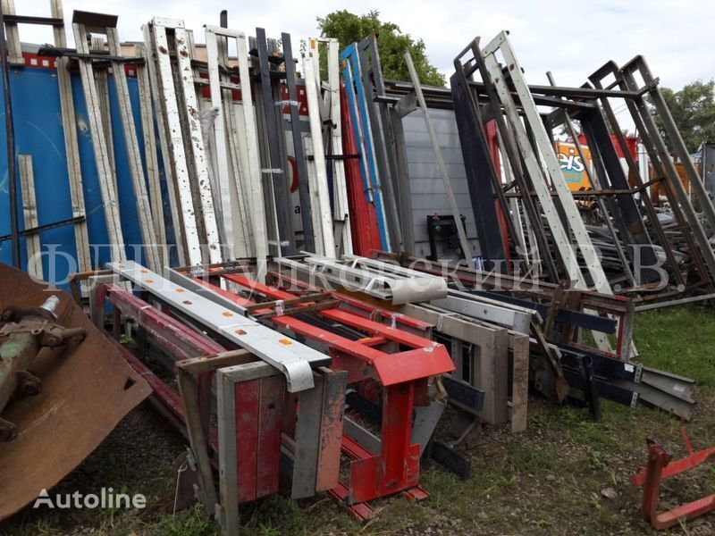 Otboynik bokovoy b/u spare parts for semi-trailer