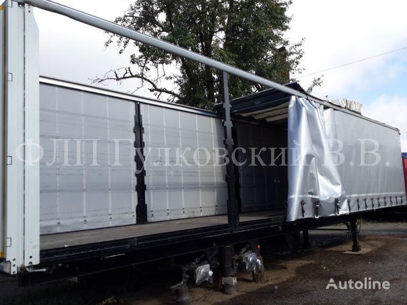 Shtora b/u spare parts for semi-trailer