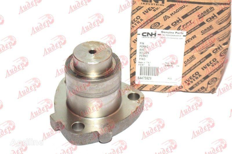 Shkvoren nizhniy / King Lower CASE IH (84475929) spare parts for CASE IH tractor
