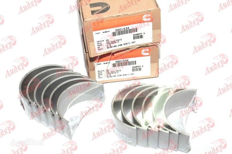 Vkladyshi shatunnye / Inserts connecting rod 1,0mm 8,3L, 9,05L spare parts for CASE IH combine-harvester