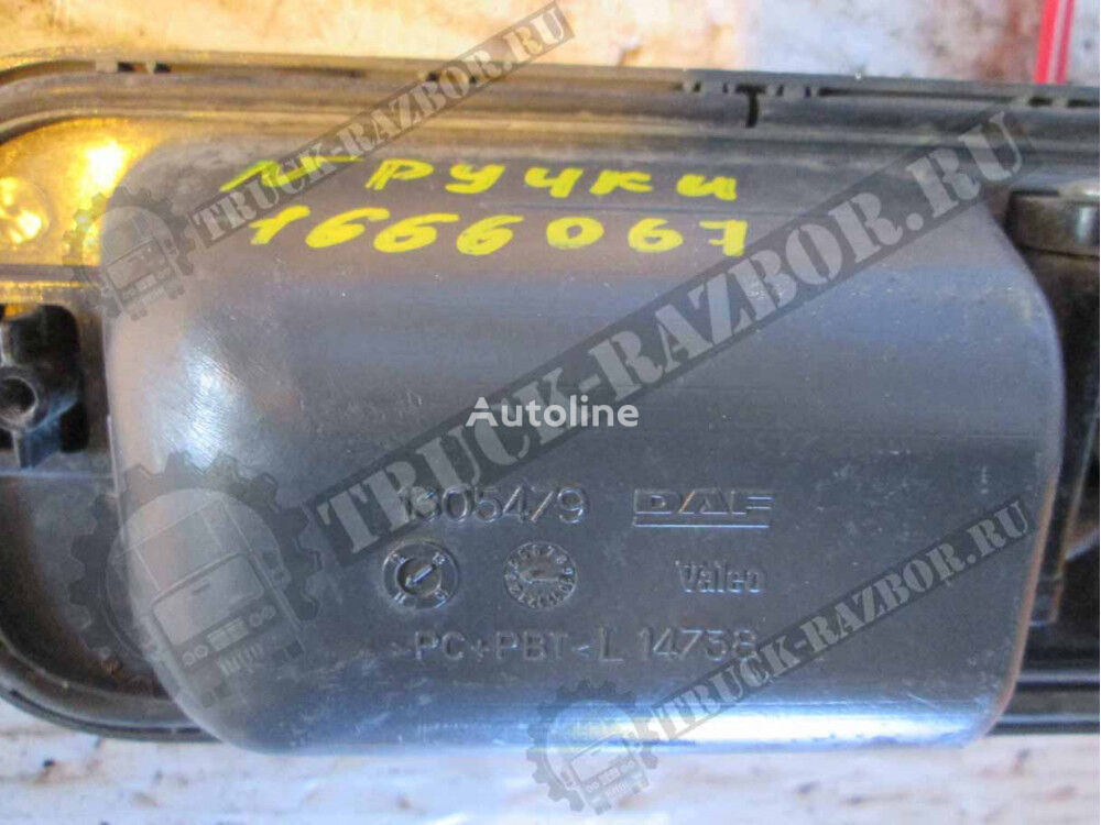 ruchka dveri DAF (1666067) spare parts for DAF L tractor unit