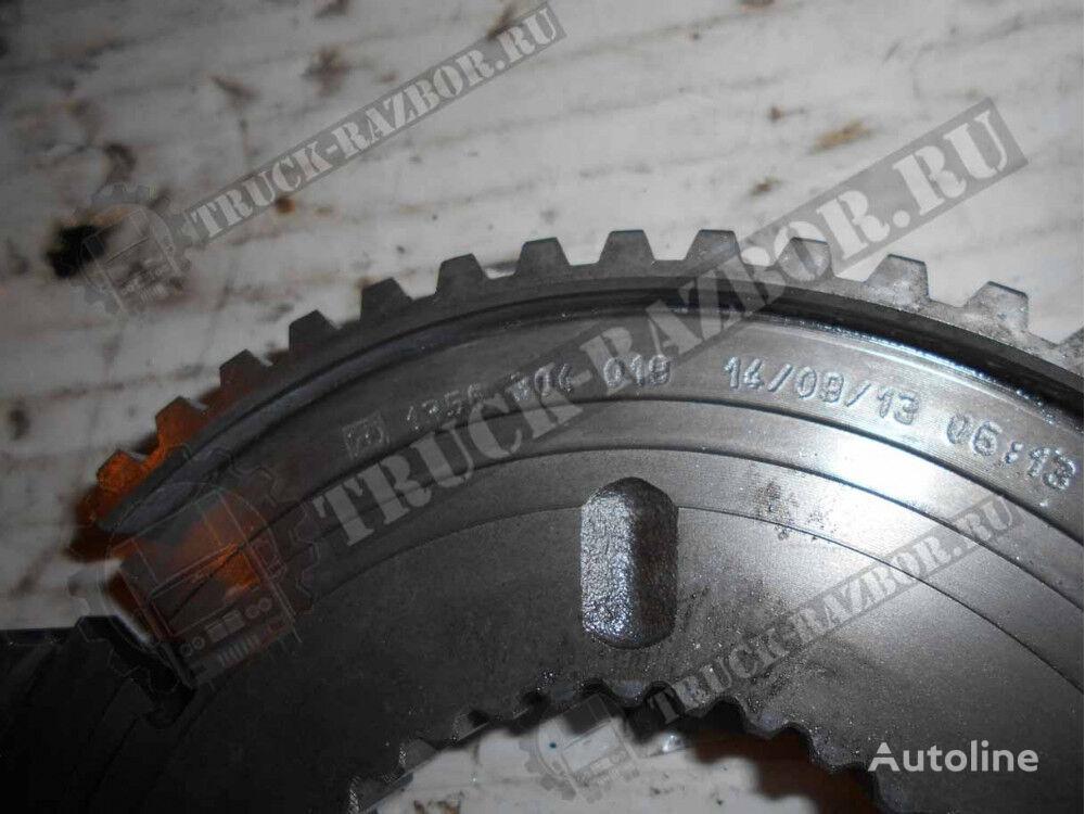 korpus sinhronizatora korobki peredach DAF spare parts for DAF tractor unit