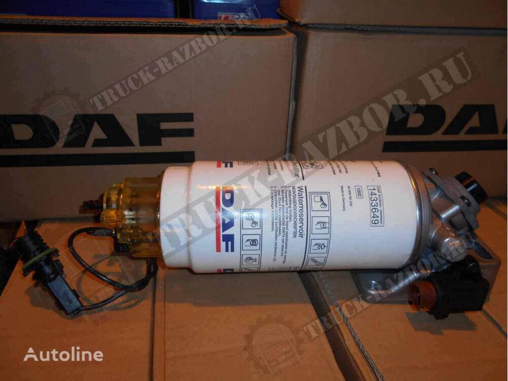separator DAF spare parts for DAF tractor unit