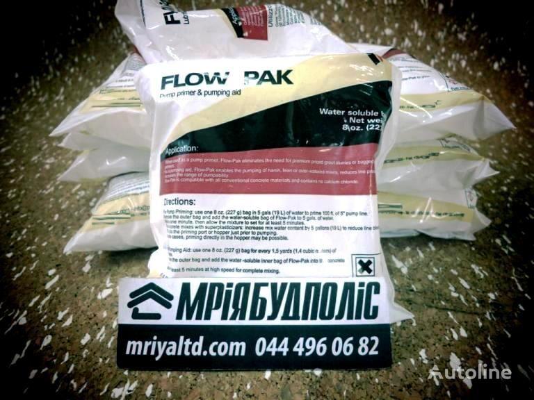 Puskovaya smes (poroshok) dlya  PUTZMEISTER spare parts for concrete pump