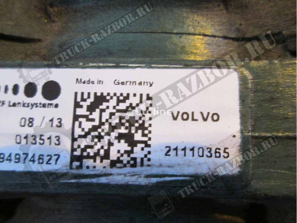 dvoynoy nasos VOLVO spare parts for VOLVO tractor unit