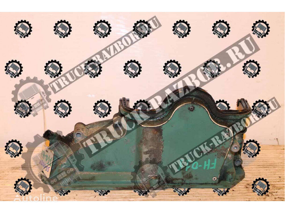 korpus pompy VOLVO (20524635) spare parts for VOLVO FH13  tractor unit