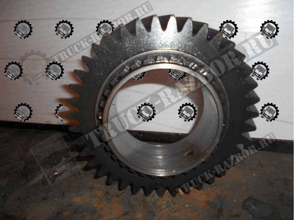 detal KPP VOLVO spare parts for VOLVO tractor unit