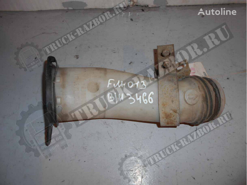 gorlovina bachka omyvatelya VOLVO (21966322) spare parts for VOLVO tractor unit