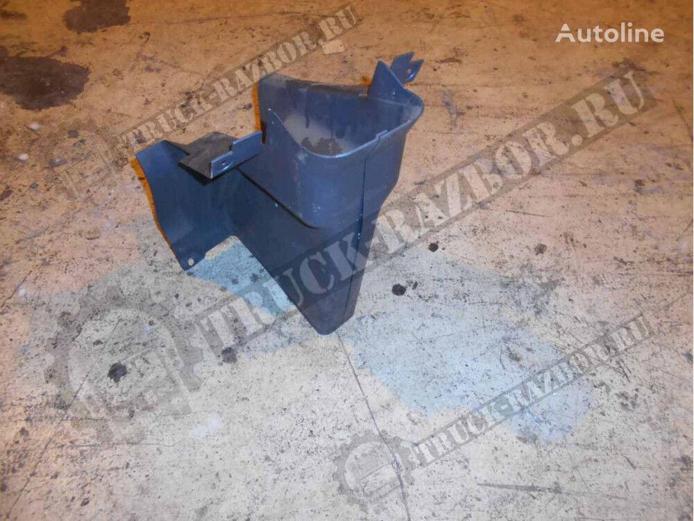 kozhuh rulevoy kolonki spare parts for VOLVO tractor unit
