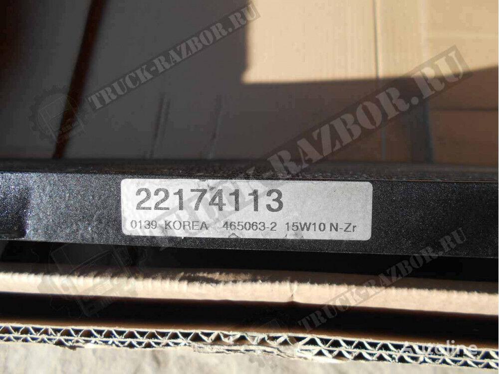 radiator kondicionera VOLVO (22174113) spare parts for VOLVO tractor unit