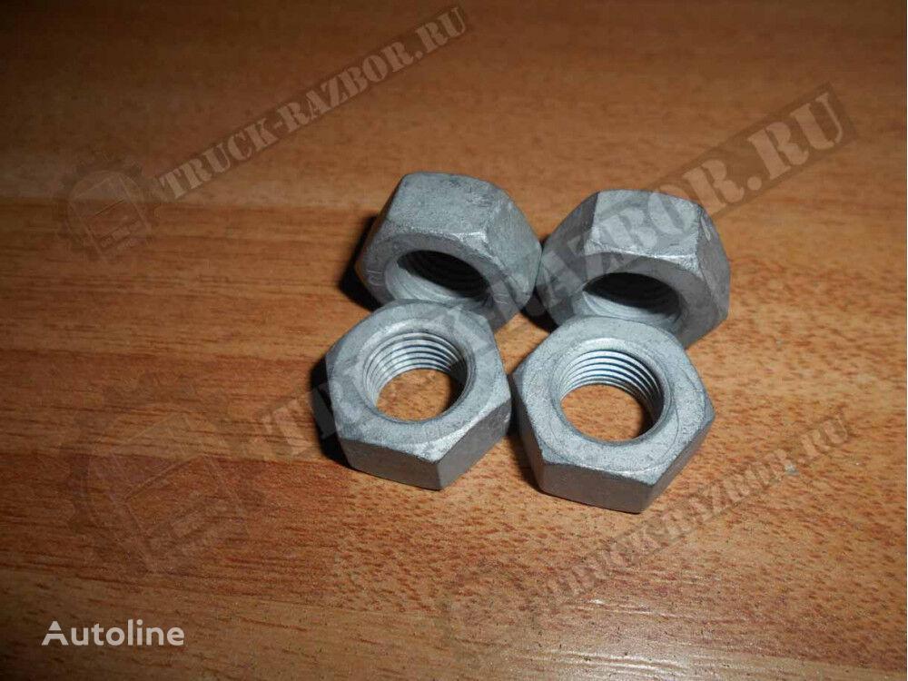 gayki kardana Volvo spare parts for tractor unit