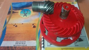 DO PREESPIDBERAChIV  WELGER (0307.70) spare parts for WELGER 53-52 baler