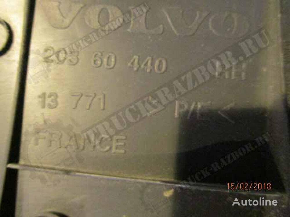 nakladka dekorativnaya, R (20360440) spare parts for tractor unit