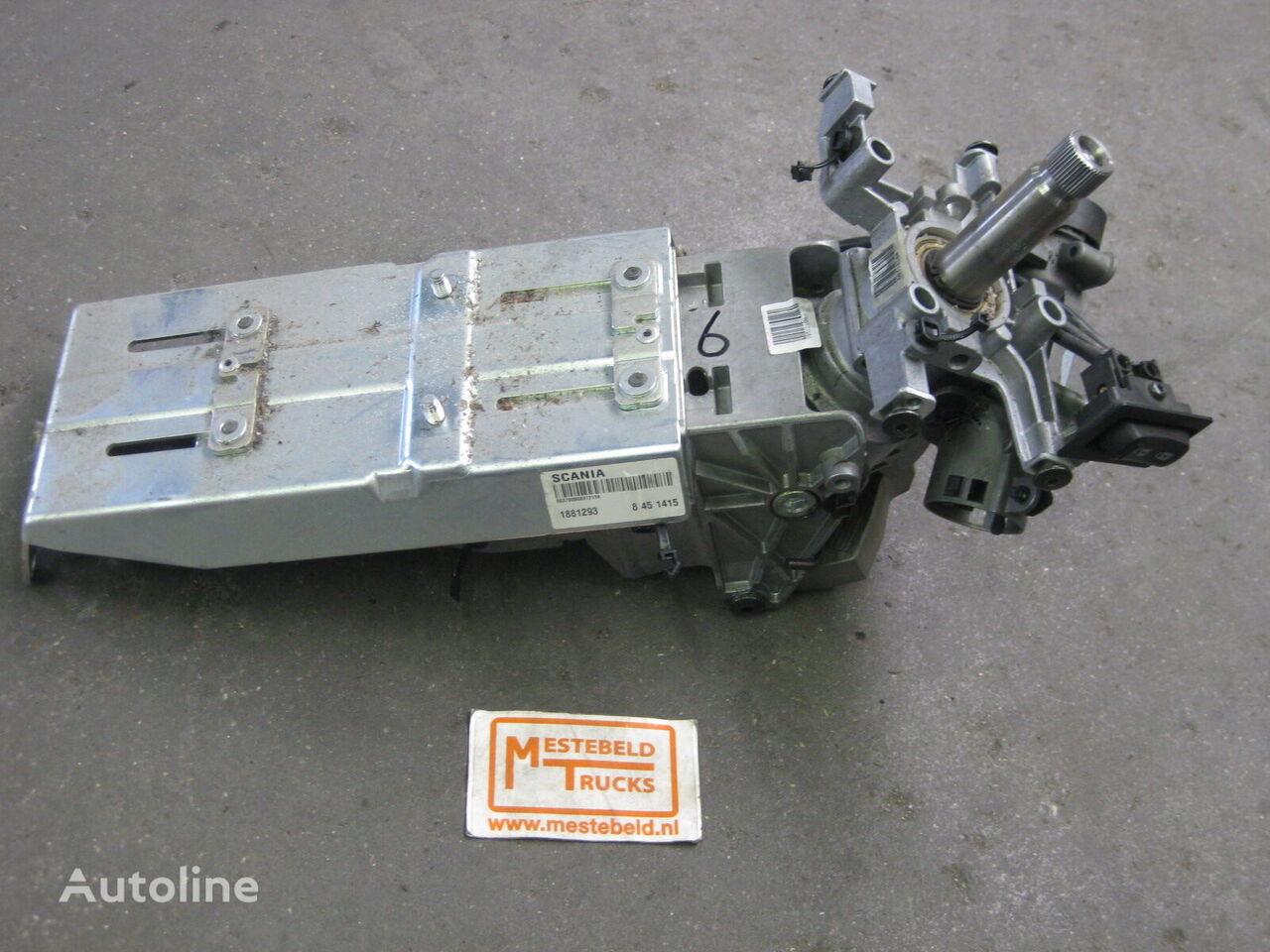 steering column for SCANIA R truck