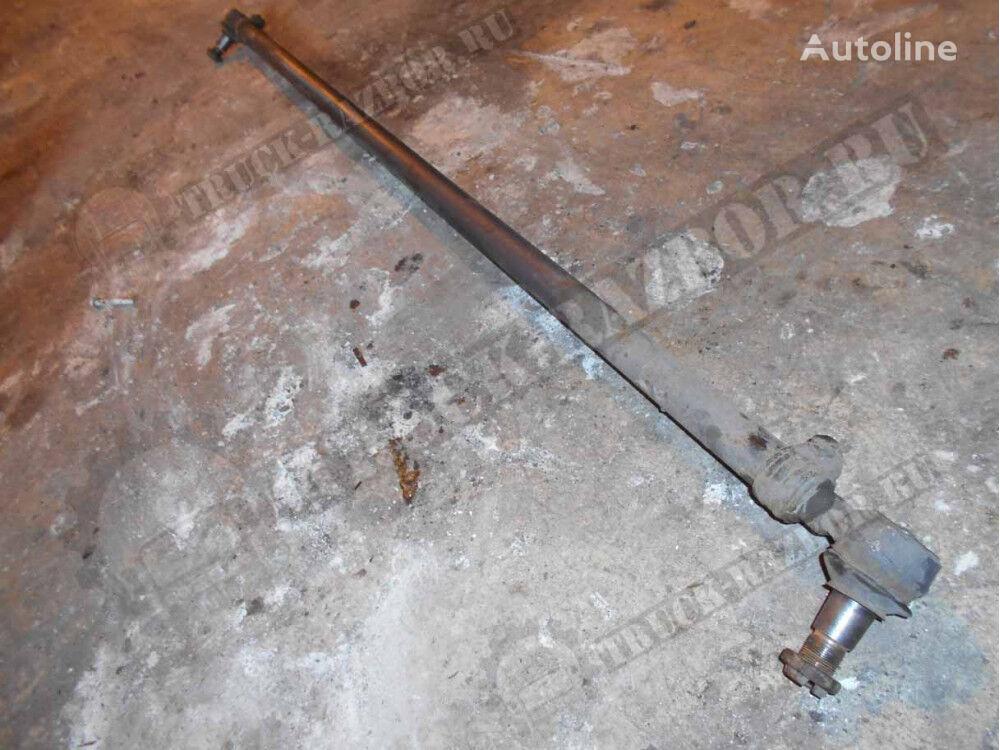 DAF poperechnaya (1700000) steering linkage for DAF tractor unit