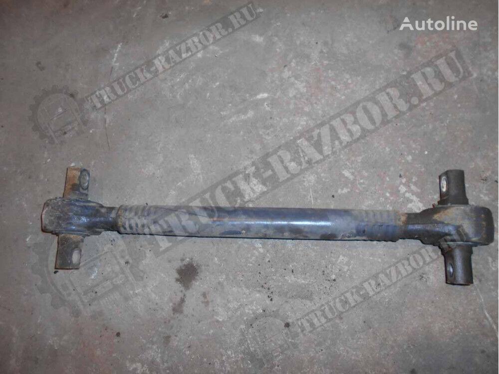 reaktivnaya steering linkage for DAF tractor unit