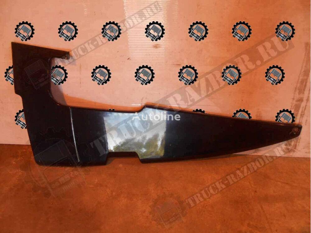 VOLVO obtekatel kozyrka, L (1062870) sun visor for VOLVO tractor unit