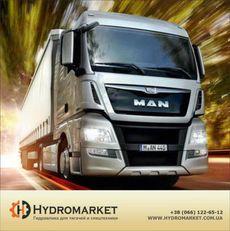 new Гідравліка на тягач tipper system for SCANIA MAN, IVECO, VOLVO, DAF, Renault tractor unit