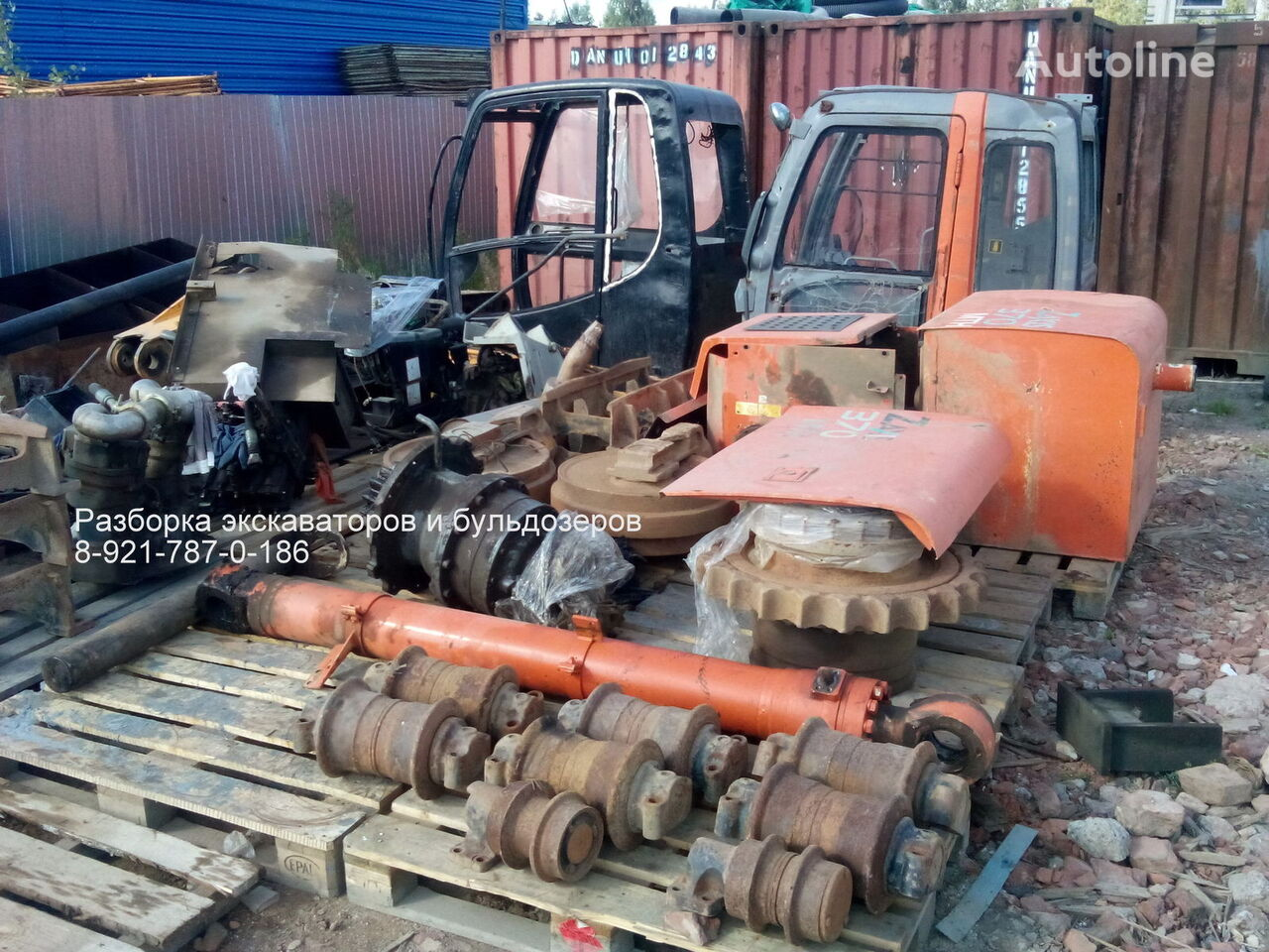 track roller for excavator