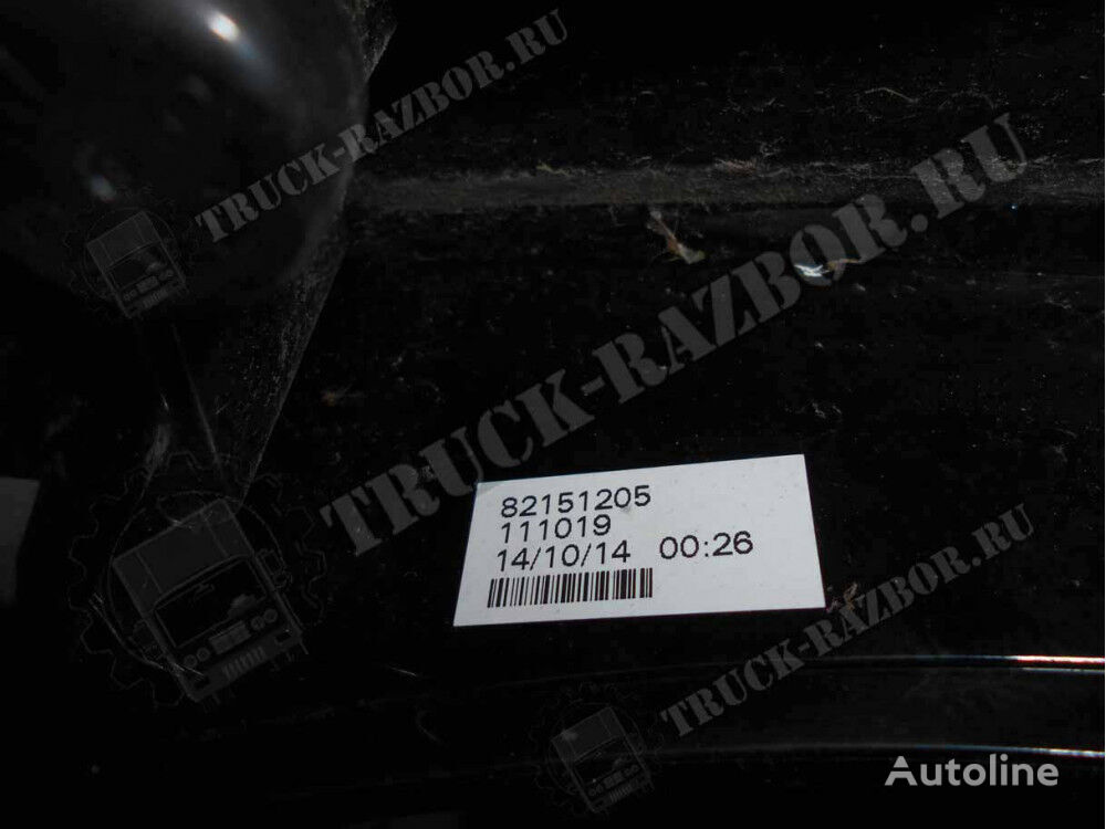 VOLVO R (82151205) turn signal for VOLVO tractor unit