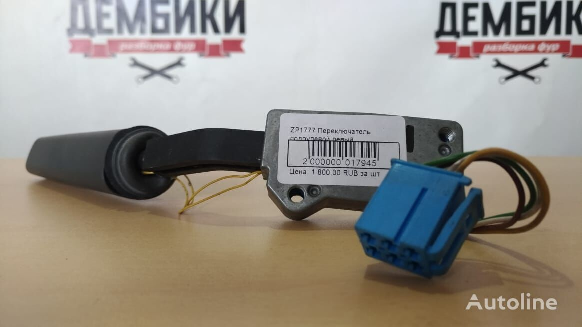 understeering switch for MAN TGA truck