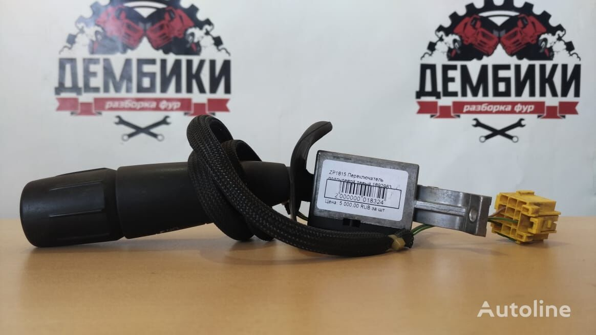 understeering switch for DAF XF105 truck