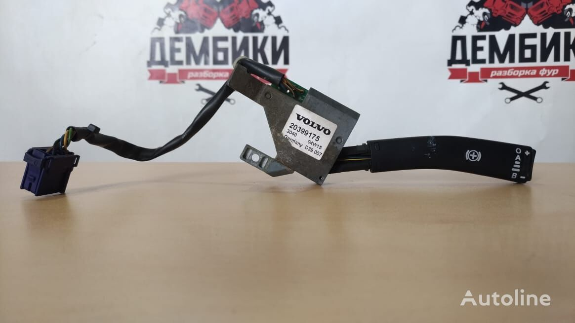 levyy understeering switch for VOLVO FH truck