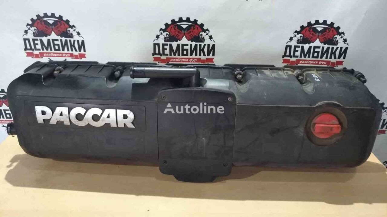 valve cover for DAF XF105 truck