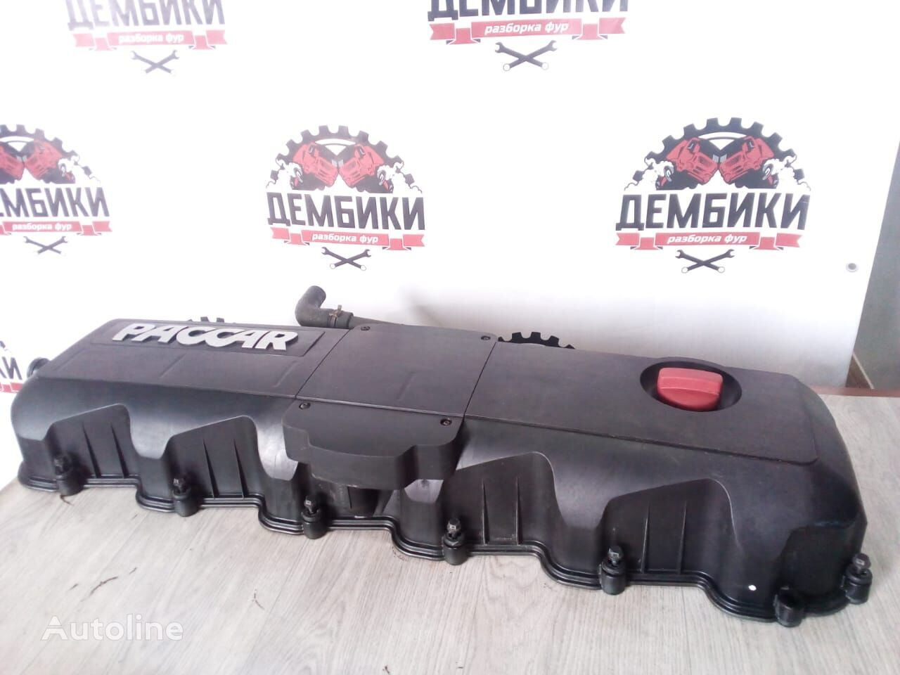 1733167 valve cover for DAF XF105 truck