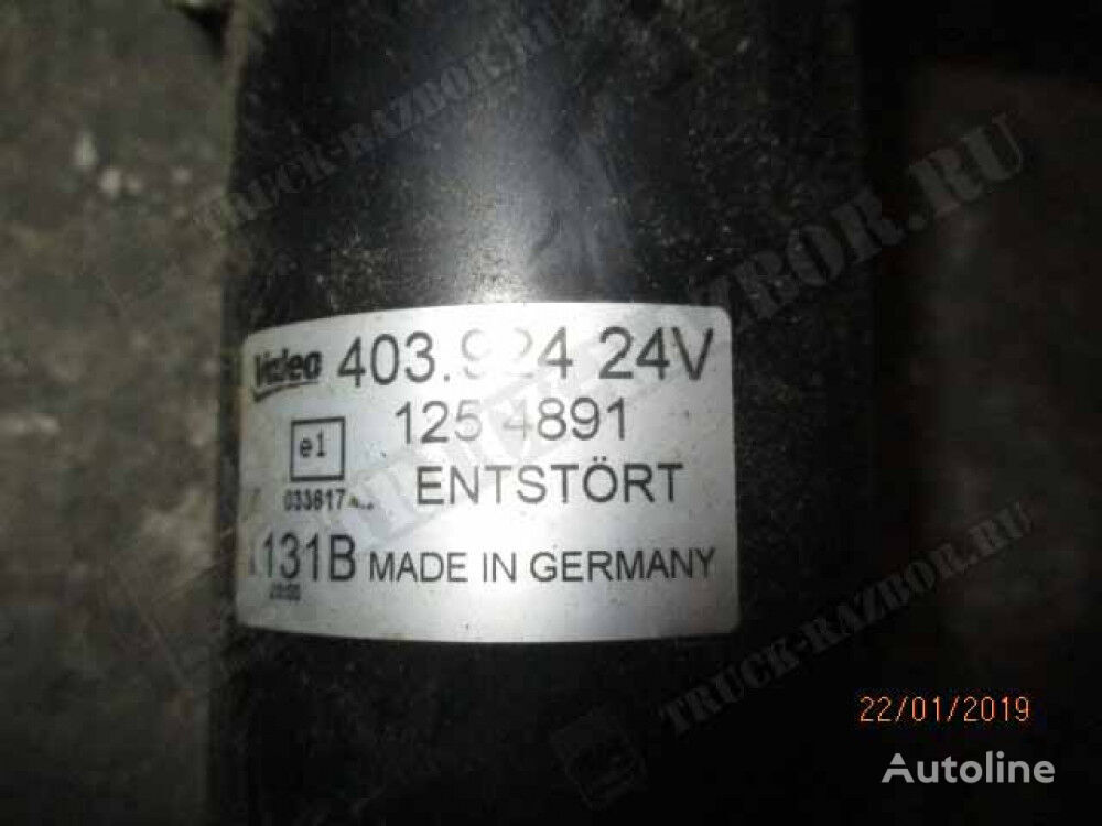 wiper motor for DAF tractor unit