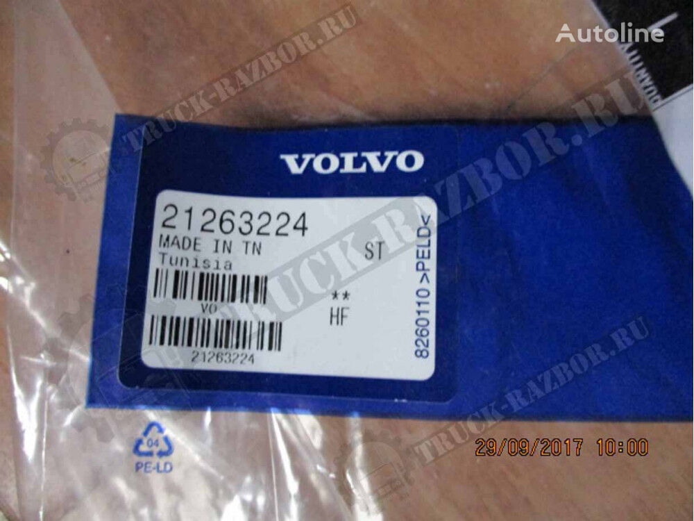 VOLVO zhgut provodki fary, R (21263224) wiring for VOLVO tractor unit