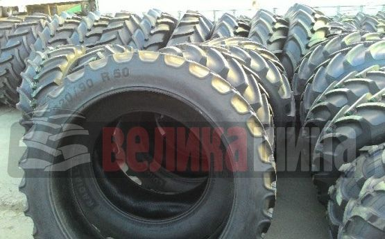 new Mitas 320/90R50 tire for trailer agricultural machinery