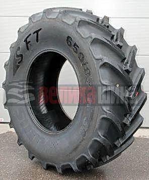 new Mitas 650/85R38 tractor tire