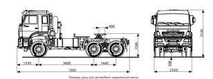 new KAMAZ 65225 tractor unit