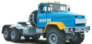 new KRAZ 6446 tractor unit