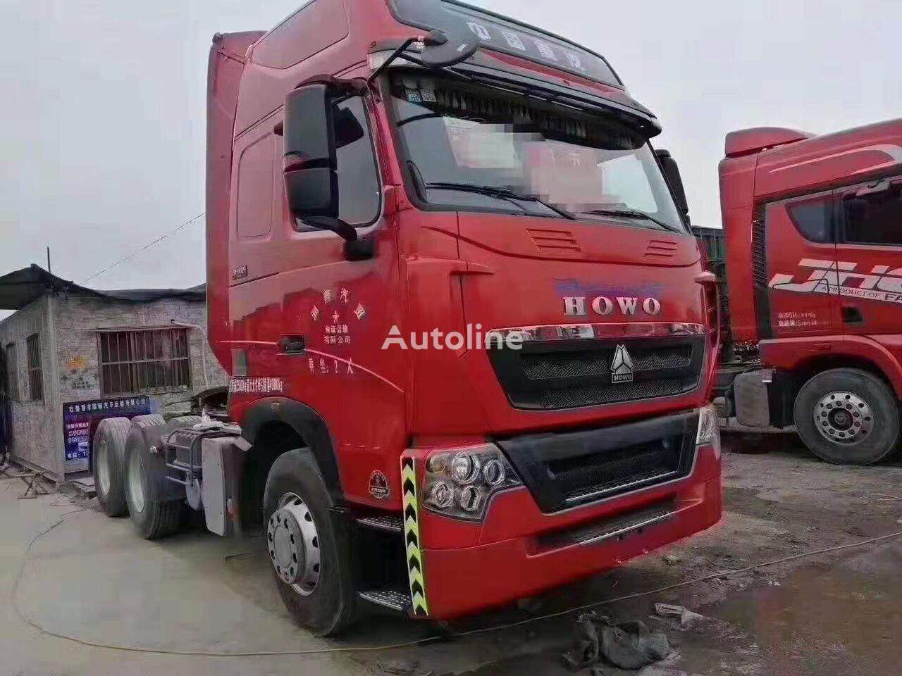 HOWO A7 tractor unit