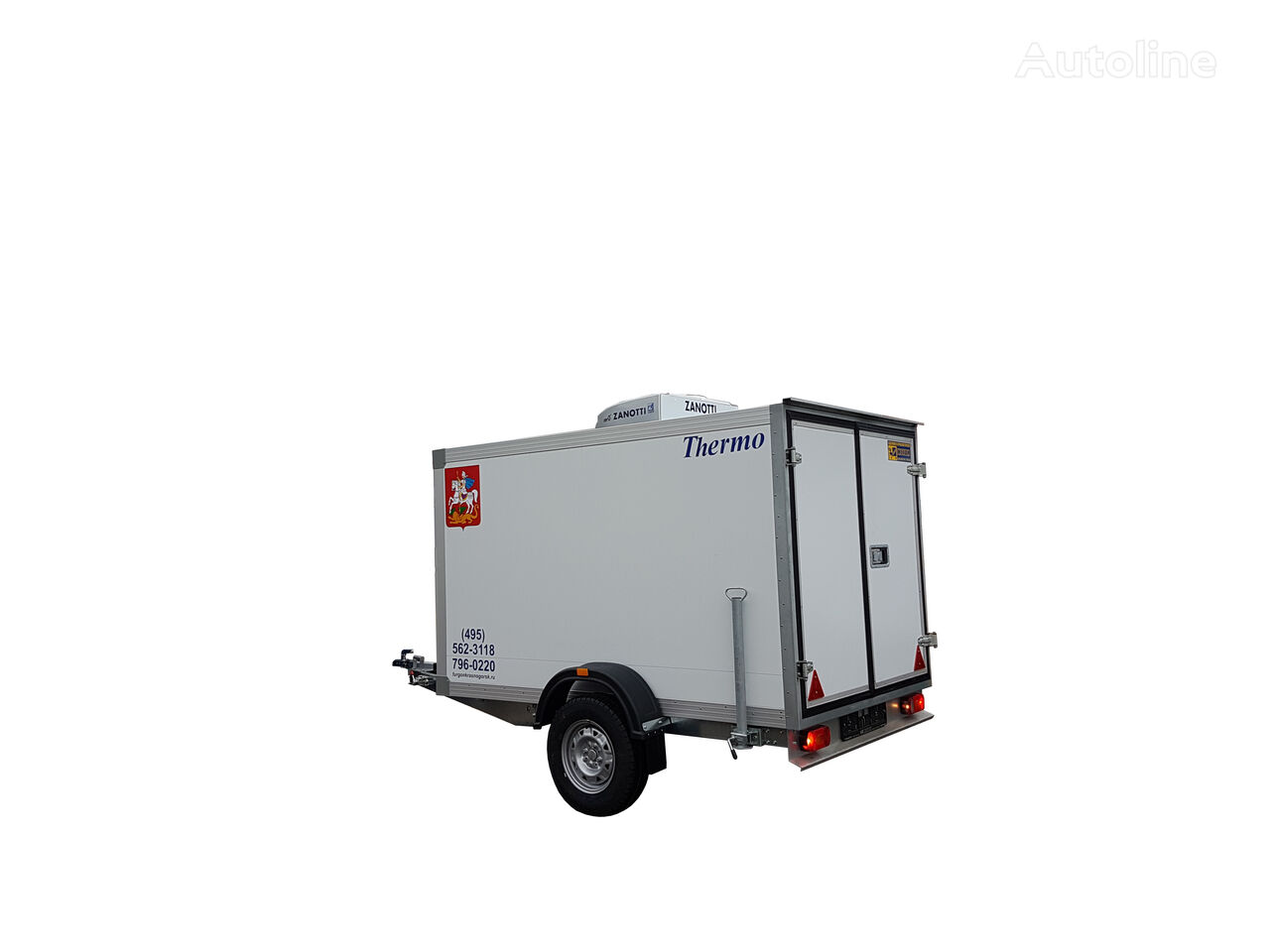 new ISTOK 3791T2 refrigerated trailer