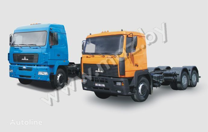 MAZ 6312 chassis truck
