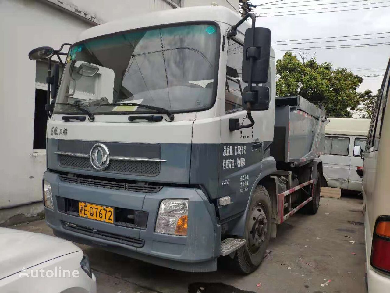 DONGFENG Multifunctional Dongfeng Garbage Truck 4*2 loe price sale dump t dump truck