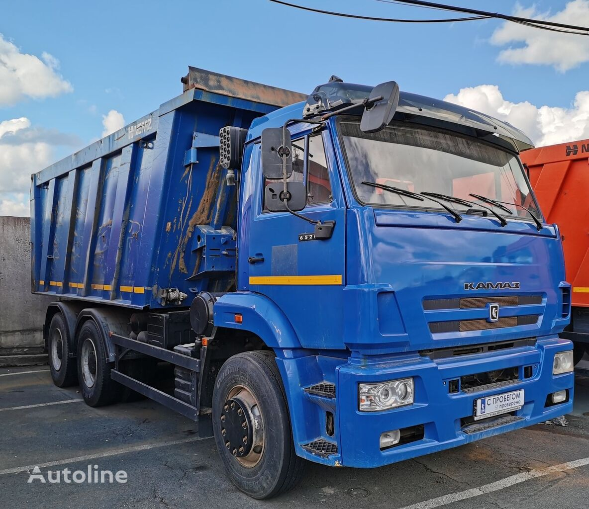 KAMAZ 6520-43 dump truck
