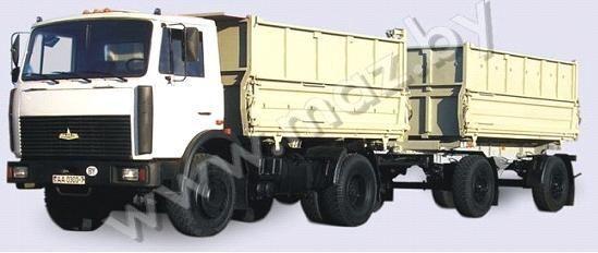 new MAZ 5551 (A2, 47 ) dump truck