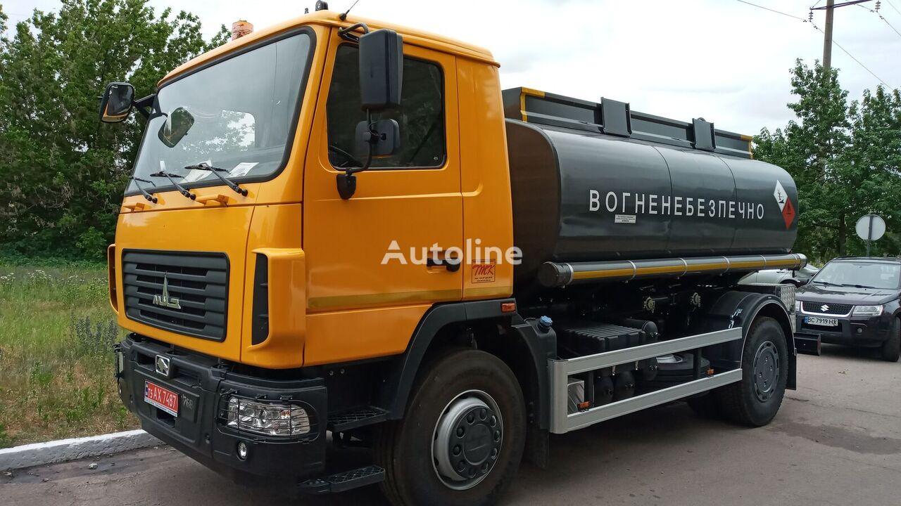 new MAZ ATZ, Toplivozapravshchik, Benzovoz fuel truck
