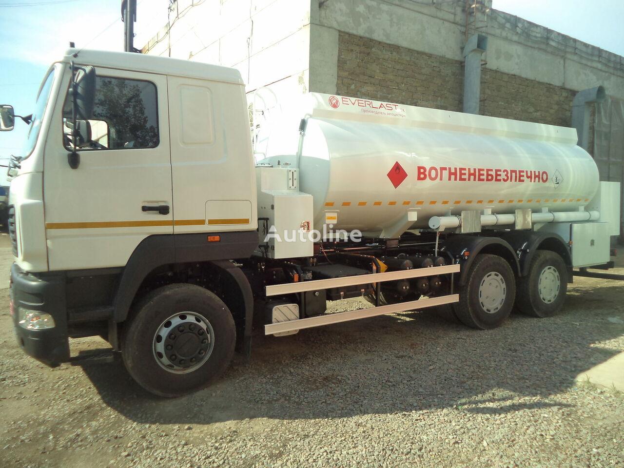 new MAZ Everlast fuel truck