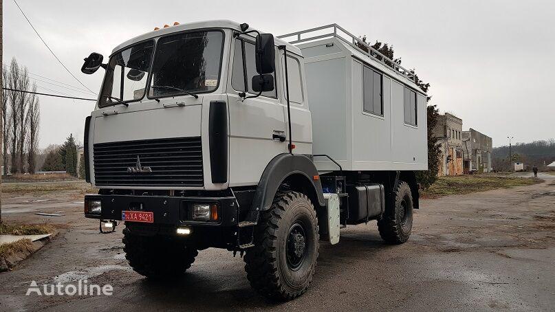 new MAZ 5316F5-562-001 military truck