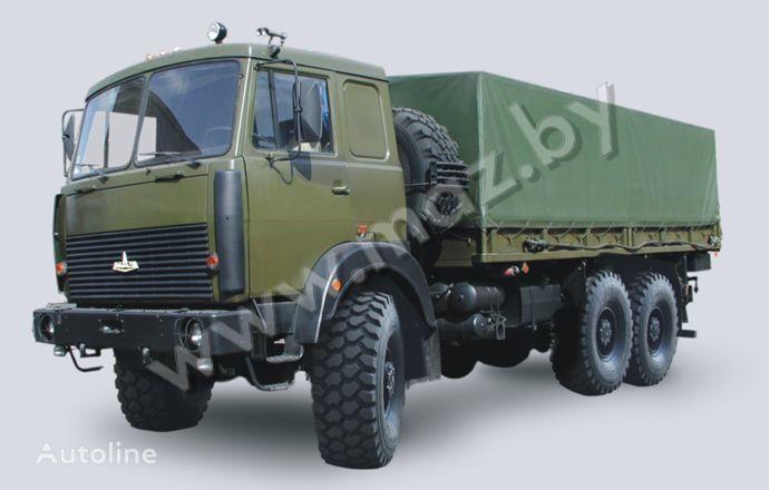 MAZ 6317 (08, 09) Polnoprivodnyy tilt truck