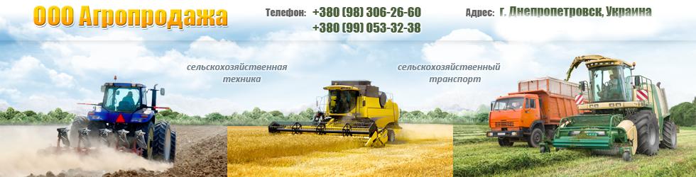 Agroprodazha panorama
